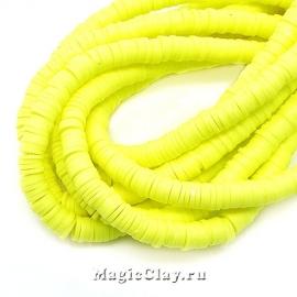 Бусины Каучуковые 6мм, Желтый Светлый, 1нить (~330-400шт)