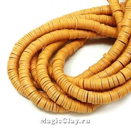 Бусины Каучуковые 4мм, Кармель, 1нить (~330-400шт)