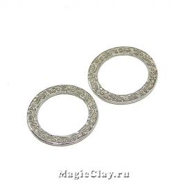 Коннектор Кольцо Текстура 15мм, сталь, 1шт