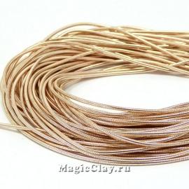 Канитель гладкая 1мм Золото Розовое, 5 гр (~260см)
