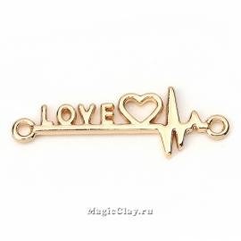 Коннектор Ритм Сердца Love 34х12мм, цвет золото, 1шт