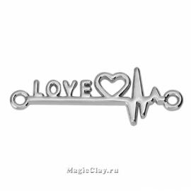 Коннектор Ритм Сердца Love 34х12мм, цвет серебро, 1шт
