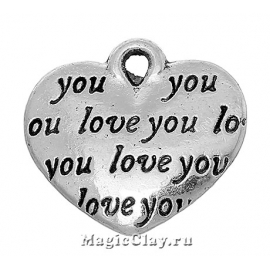 "Подвеска Сердце ""Love You"" 14х12мм, цвет серебро, 5шт"