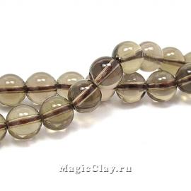 Бусины Кварц дымчатый, гладкий 8 мм, 1 нить (~51шт)