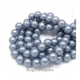 Жемчуг Майорка фактурный, цвет Голубой 8мм, 10 шт