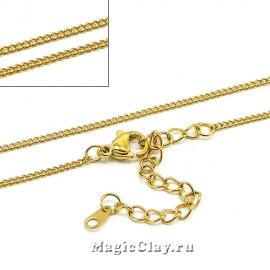 Цепочка Панцирная 1,5x1,5мм, с карабином, 41 см, сталь золото, 1 шт