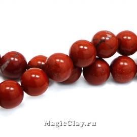 Бусины Яшма красная 10мм, Grade A, 1нить (~15шт)