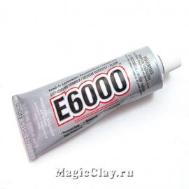E6000 клей для бижутерии, 29.5 мл