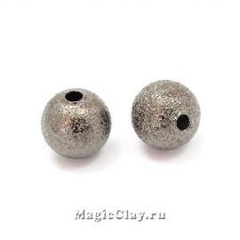 Бусина металлическая Звёздная Пыль 8мм, цвет черная сталь, 20шт