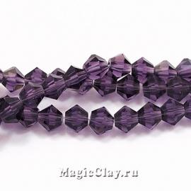 Бусины биконусы Фиолетовая Страсть 6мм, 1нить (~50шт)
