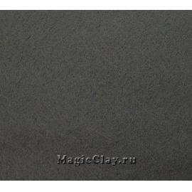 Фетр жёсткий Корея 1,2мм, 26*33мм, цвет Серый Темный