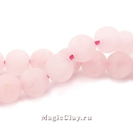 Бусины Кварц розовый, гладкий матовый 8 мм, 1 нить (~48шт)