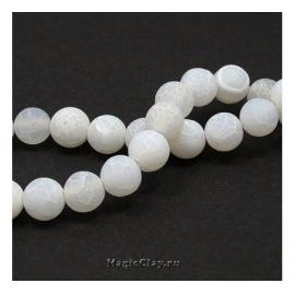 Бусины Агат белый, кракле матовый 8 мм, 1 нить (~48шт)