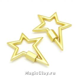 Замок винтовой Звезда  29x24мм, цвет золото матовое, 1шт
