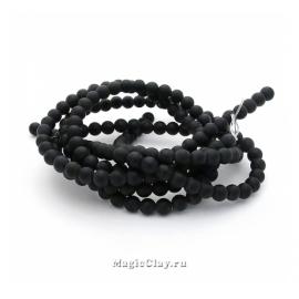 Бусины Агат черный, матовый 4 мм, 1 нить (~92шт)