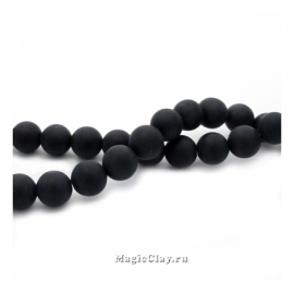 Бусины Агат черный, матовый 8 мм, 1 нить (~47шт)