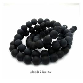 Бусины Агат черный, матовый 10 мм, 1 нить (~38шт)