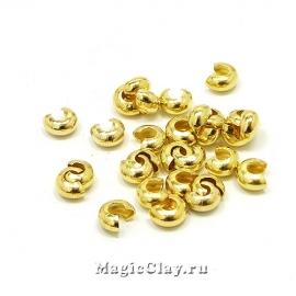 Зажимные маскирующие бусины, 4мм, цвет золото, Люкс, 7гр (~65шт)
