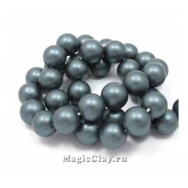 Жемчуг Майорка сатин, цвет Синий 10мм, 10 шт