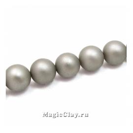 Жемчуг Майорка сатин, цвет Серый 10мм, 10 шт