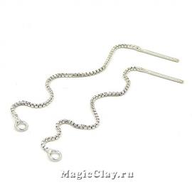 Швензы гвоздики с Цепочкой, 70х1мм, цвет платина, 1пара