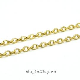 Цепочка Якорная звенья 4x3мм, сталь золото, 1м