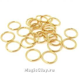 Колечки разъемные 7х0,8мм, сталь, цвет золото, 8гр (~100шт)