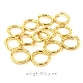 Колечки разъемные 8х1,2мм, сталь, цвет золото,  1уп (~50шт)
