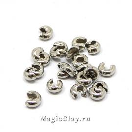 Зажимные маскирующие бусины, 4,5мм, сталь, 10шт
