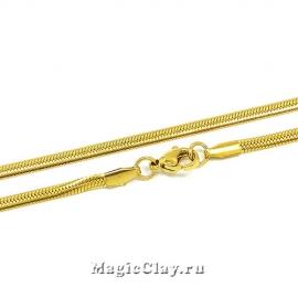Цепочка Змейка плоская 3мм, с карабином, 45см, сталь цвет золото, 1шт