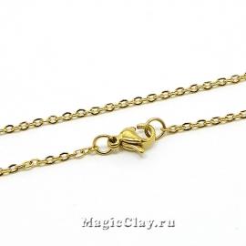 Цепочка Якорная 2x1,5мм, с карабином, 50 см, сталь золото, 1 шт