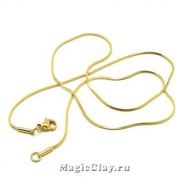 Цепочка Змейка 1мм, с карабином, сталь, цвет золото, 1шт