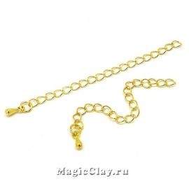 Удлинительная цепочка 65 мм, цвет золото, Люкс, 10шт