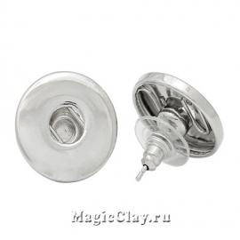 Chunk Пуссеты для украшений, цвет серебро