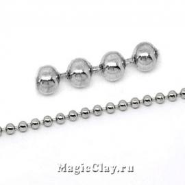 Цепочка с шариками 1,5мм, сталь, 1м