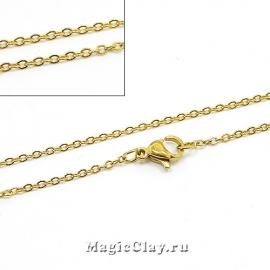 Цепочка Якорная 2x1,5мм, с карабином, 60 см, сталь золото, 1 шт
