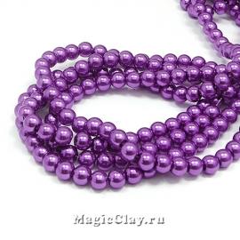 Бусины перламутр Фиолетовое Сияние 6мм, 1нить (~145шт)