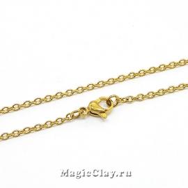Цепочка Якорная 2,5x2мм, с карабином, 45 см, сталь золото, 1 шт
