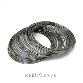 Проволока Мемори для браслетов 60x0,6 мм, черная сталь,30 витков