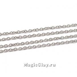 Цепочка Якорная звенья спаяны 2x1,5мм, сталь, 1м