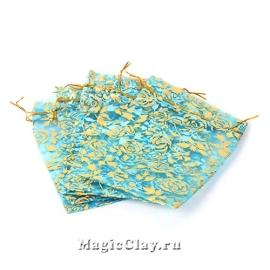 Сумочка подарочная из органзы 13х18см, цвет Бирюзовый
