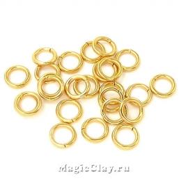 Колечки разъемные 4х0,7мм, сталь, цвет золото,  3гр (~90шт)