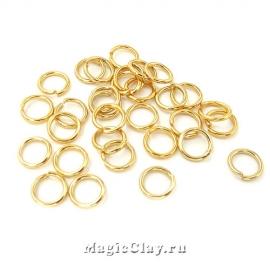 Колечки разъемные 5х0,7мм, сталь, цвет золото, 4гр (~100шт)