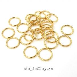 Колечки разъемные 8х0,8мм, сталь, цвет золото, 9гр (~100шт)