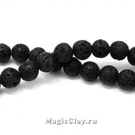 Бусины Лава черный, 8мм, 1нить (~45шт)
