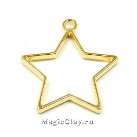 Рамка для кулона Звезда 35х32мм, цвет золото, 1шт