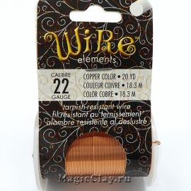 Проволока Wire Elements 0,6мм, цвет медь