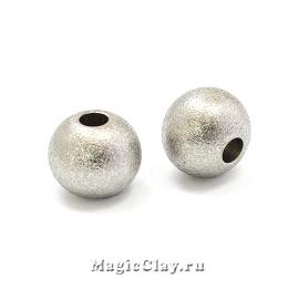 Бусина металлическая Звездная пыль 10х9мм, сталь, 1шт
