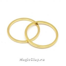 Коннектор Кольцо 25мм, Real Gold, 4шт