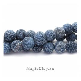 Бусины Агат черный, кракле матовый 8 мм, 1 нить (~47шт)